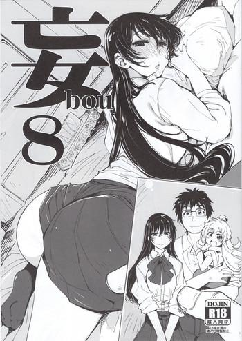 bou 8 cover