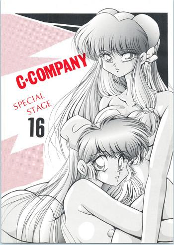 c company special stage 16 cover