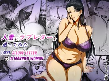 hitozuma ni love letter o okutte mita i sent a love letter to a married woman cover