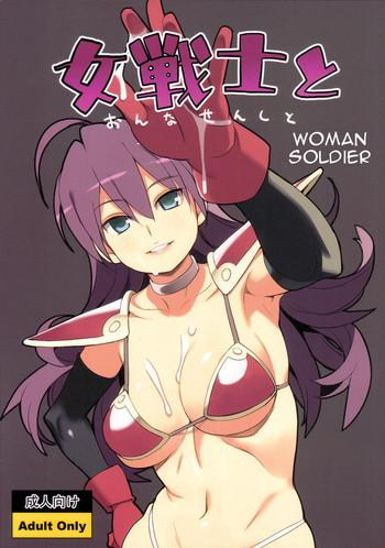 onna senshi to woman soldier cover