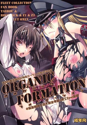 organic formation cover