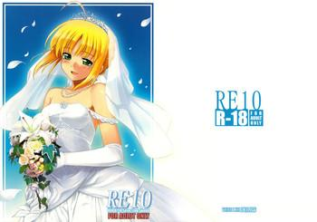 re 10 cover