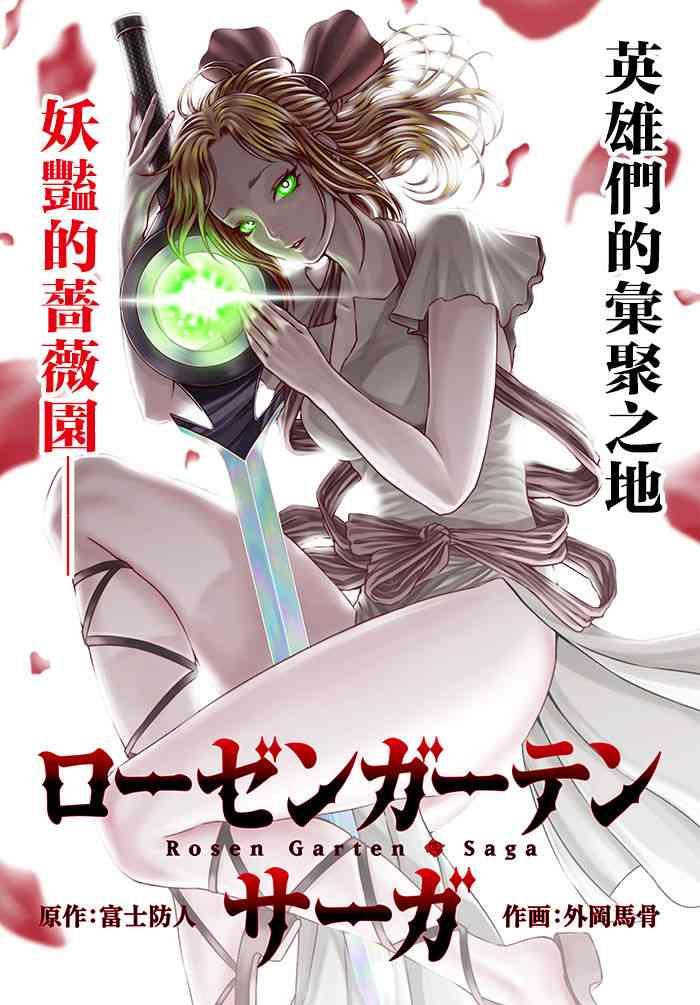 01 chinese cover